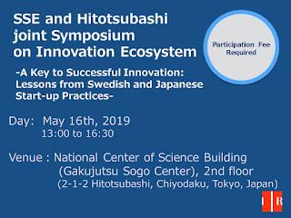 SSE and Hitotsubashi joint Symposium on Innovation Ecosystem 2019.5.16
