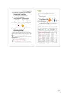 7. Sınıf İngilizce Ders Kitabı Cevapları Dikey sayfa 253