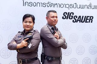 ปืนสวัสดิการ Sig Sauer P320SP