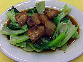 Pork with Chinese Vegetables
