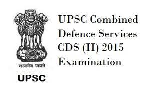 Bonala Kondal: UPSC Combined Defence Services Examination