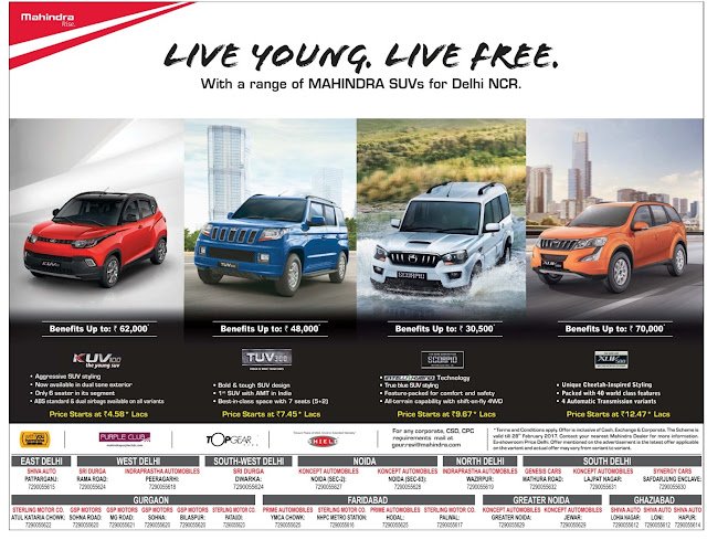 Mahindra SUV cars with amazing offers | February 2017