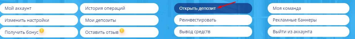 Регистрация в Fenucis 3