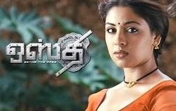Osthi Tamil Movie | Richa Gangopadhyay Scenes | Simbu | Santhanam | VTV Ganesh | Thambi Ramaiah