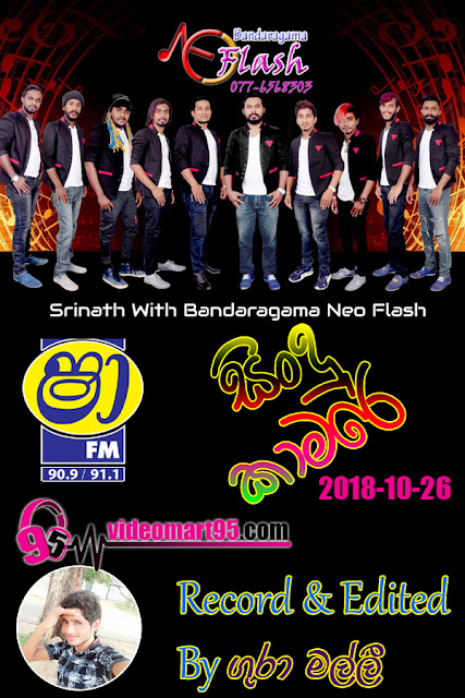 SHAA FM SINDU KAMARE WITH NEO FLASH 2018-10-26