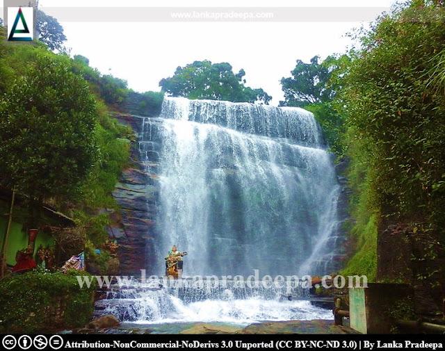 Dunsinane Falls, Pundalu Oya