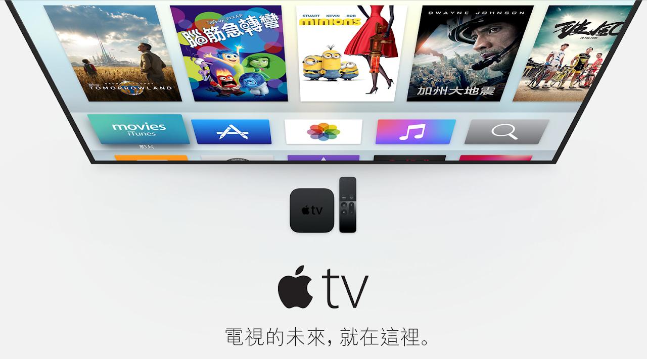 5張圖解構Apple TV app生態發展