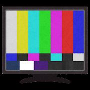 カラーバーが映るテレビのイラスト