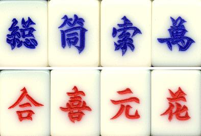 McGill Mahjong: A Quick Look at Mahjong around the World