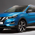 2018 Nissan Qashqai Concept, Changes, Powertrain, Photos, Release