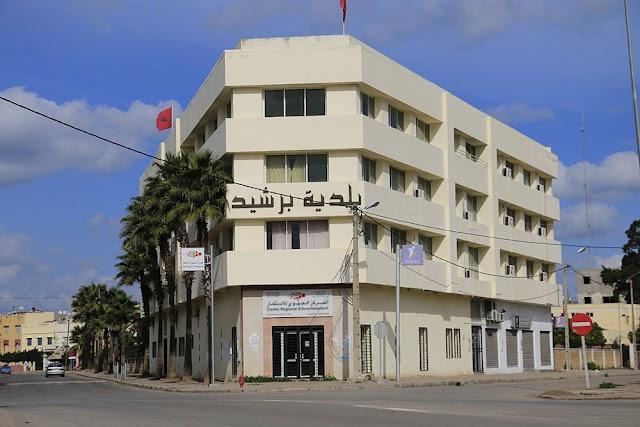 نقابة تراسل عامل إقليم برشيد بخصوص مضايقة الكميلي لبعض الموظفين بالبلدية