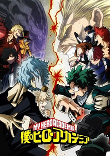 Boku No Hero Academia Temporada 3