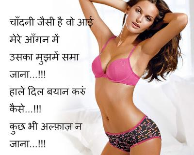 कुछ भी अल्फ़ाज़ न जाना hindi hd image shayari
