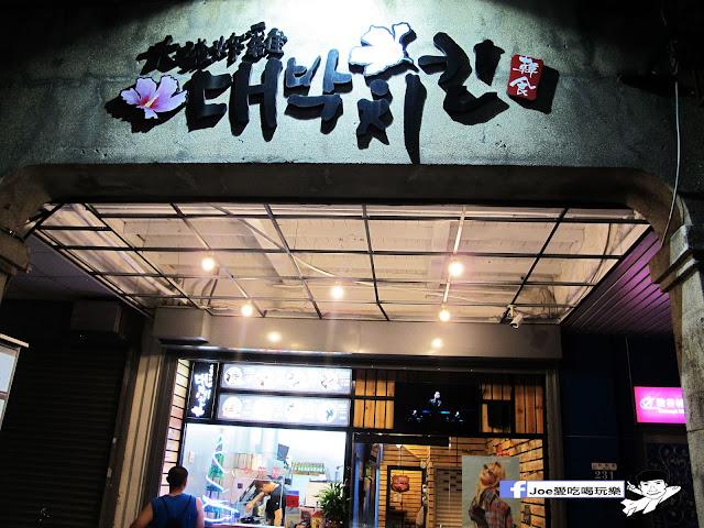 IMG 0735 - 【台中美食】大發炸雞 | 超好吃的韓式沾料炸雞,每一口都很啾C,還有韓式熱炒也令人驚艷啊!