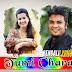 TUMI CHARA Lyrics - Mahadi & Nancy | Bangla New Song 2017