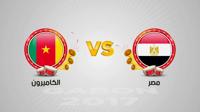 بث مباشر مباراة مصر والكاميرون بي أن ماكس نهائي كأس الأمم الأفريقية 2017 Egypt vs Cameroon
