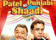 Patel Ki Punjabi Shaadi 2017 Hindi Movie Watch Online