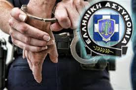 Συνελήφθη χθες στη Βέροια, από αστυνομικούς του Τμήματος Ασφάλειας Βέροιας, ένας 30χρονος υπήκοος Αλβανίας, μέλος εγκληματικής ομάδας, που κατηγορείται για ένοπλη ληστεία και απόπειρα ληστείας.