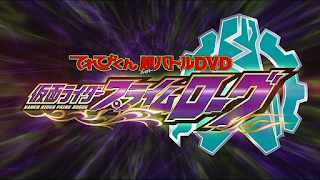 Kamen Rider Prime Rogue Hyper Battle MP4 Subtitle Indonesia