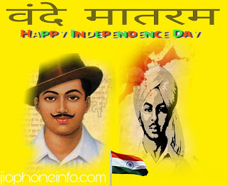 happy independence day 2018 bhagat singh dual photo