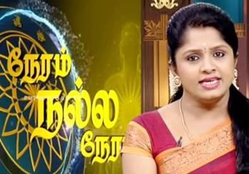 Neram Nalla Neram 23-06-2017 Puthuyugam Tv