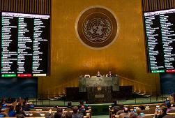 Trump's UN speech in breach of UN charter