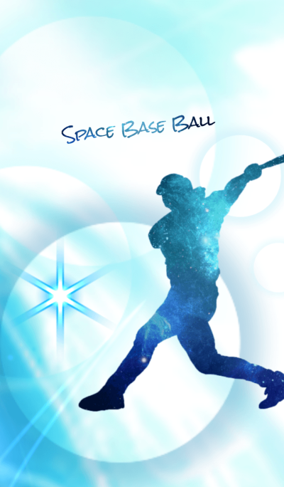 Space Base Ball