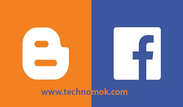 الربح من الفيس بوك عن طريق عمل مدونة