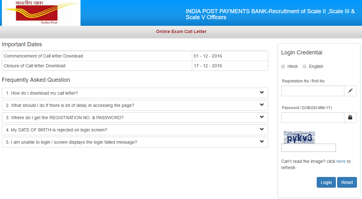 India Post Payments Bank (IPPB) Admit Card Download