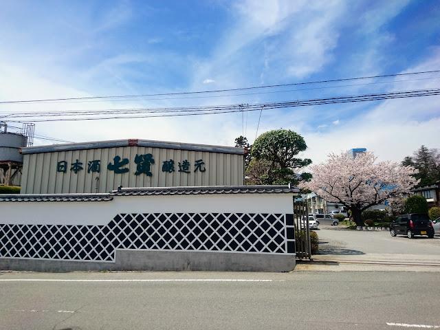 七賢 山梨銘醸株式会社