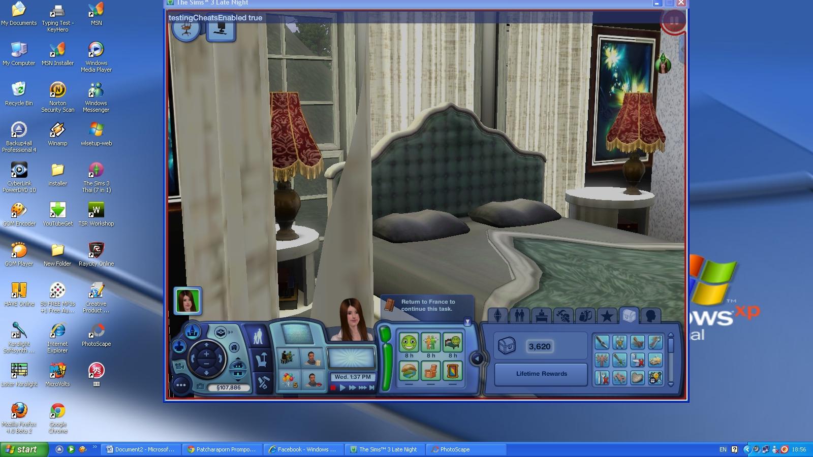 วิธีโกงรางวัลชีวิต The Sims 3