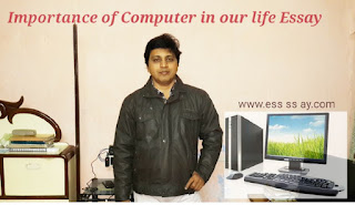 Importance of Computers in our Daily Life