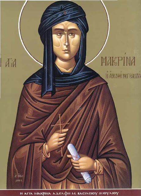 Οσία Μακρίνα