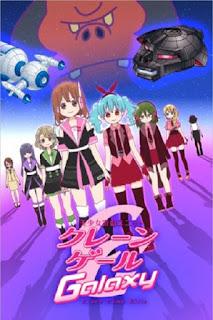 detail dan nonton trailer Bishoujo Yuugi Unit Crane Game Girls Galaxy (2016)