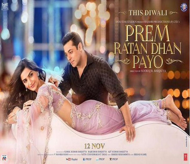 Deepika Padukone, Ranbir Kapoor film Prem Ratan Dhan Payo is ninth highest grossing Bollywood film in overseas markets MT wiki, worldwide box office collection a lifetime distributor share of INR 210 Crore crore, it budget 100 Crores