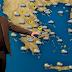 Καιρός: Πυκνές χιονοπτώσεις τις επόμενες ώρες. Η ανάλυση του Σάκη Αρναούτογλου (Video)