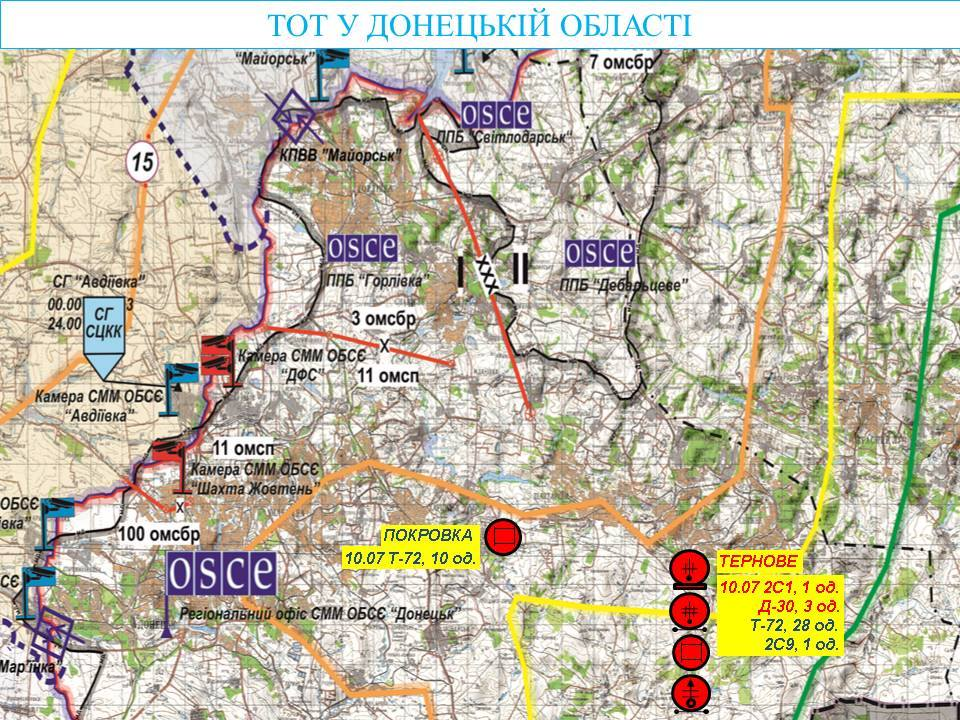 Russian Grads, as well as howitzers, tanks, mortars were detected in the Luhansk and Donetsk oblasts
