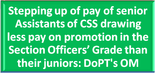 stepping-up-of-pay-of-senior-assistants-of-css-drawing-less-pay-on-promotion-order-paramnews-pdf