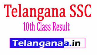 Telangana State SSC Supply Results 2017 | Telangana Board 10th Supplementary Result 2017 | TS SSC Advanced Supplementary Results 2017 | BSE TS 10th SSC Results 2017