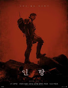 In-rang (Illang: The Wolf Brigade)