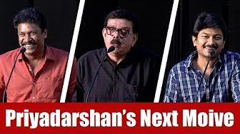 Nimir Moive Audio Launch   Priyadarshan  Udhaynidhi Stalin   Parvathi Nair