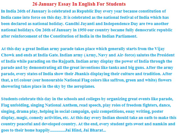 Republic Day 2018 Essay (Lines) For Children - 26 January 2018 Short ...