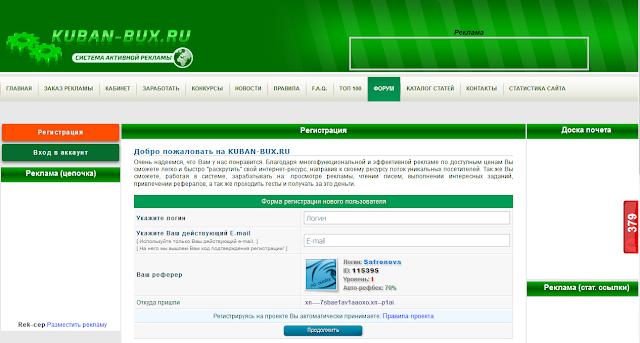 Kuban-bux - подробно о проекте