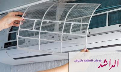 شركة صيانة مكيفات في الرياض