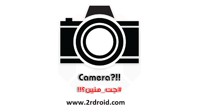 كيف تم إكتشاف الـCamera