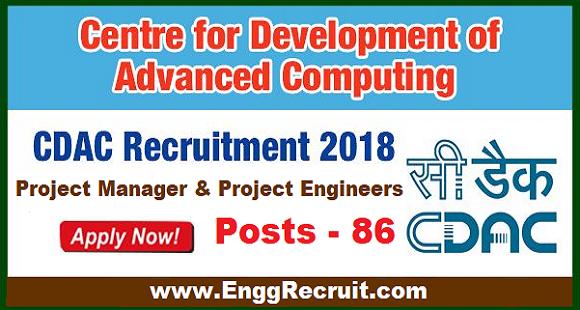 CDAC Recruitment 2018