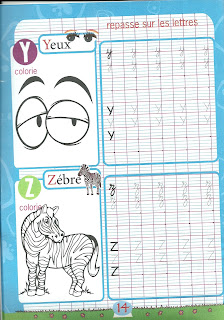 num%25C3%25A9risation0135 - mes crayons de coouleur: les lettres francaises
