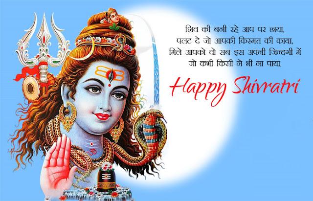 Mahashivratri Images 2