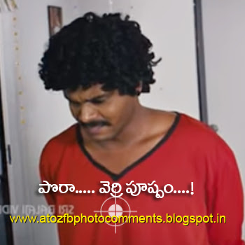 Sapthagiri Fb Photo Comment New Fb Funny Comments Facebook Photo