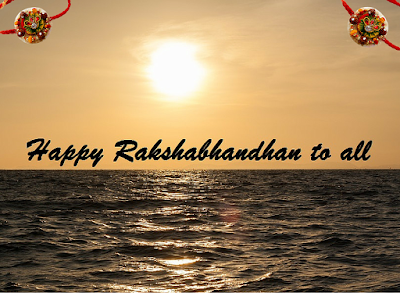 Rakhi Wishes to Brother and Sister